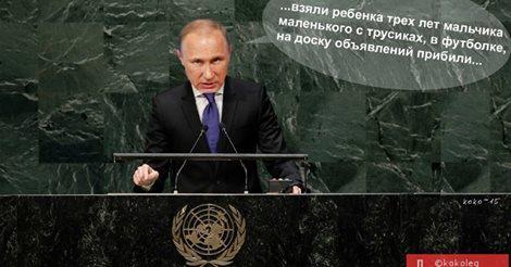 Путин проведет встречи с Меркель и Олландом 2 октября - Цензор.НЕТ 5804