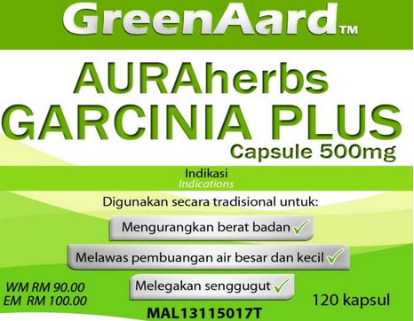 greenaard auraherbs garcinia plus