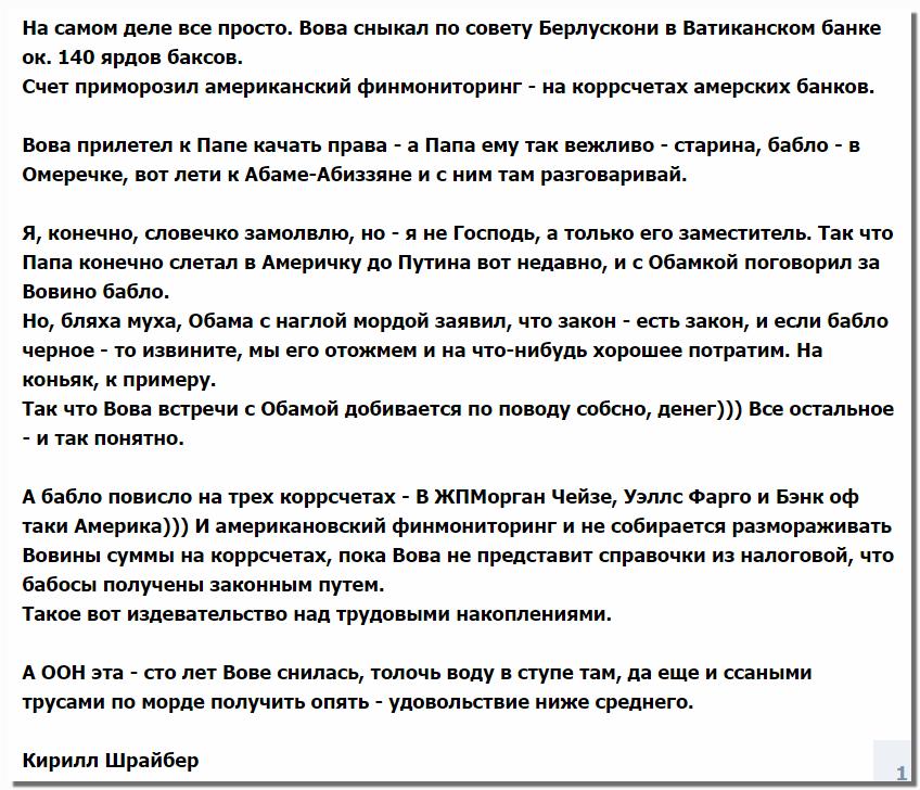Лидеры ЕС заверили, что вопрос Сирии не может быть смешан с вопросом Украины, - Порошенко - Цензор.НЕТ 6811