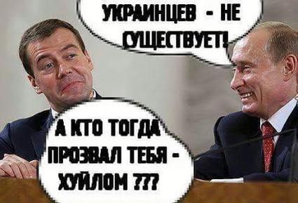 Украина ожидает снижения цены газа из РФ в 2016 году минимум на 5%, - Демчишин - Цензор.НЕТ 86