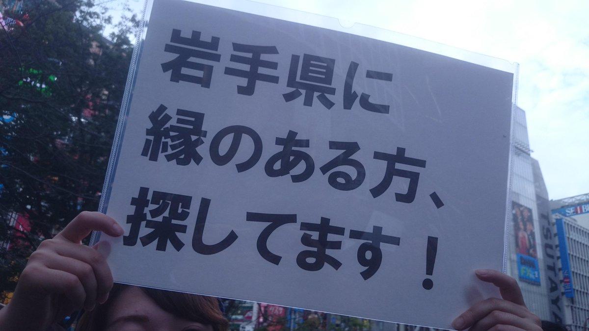 渋谷駅なうです! http://t.co/hEUjZzOTiP