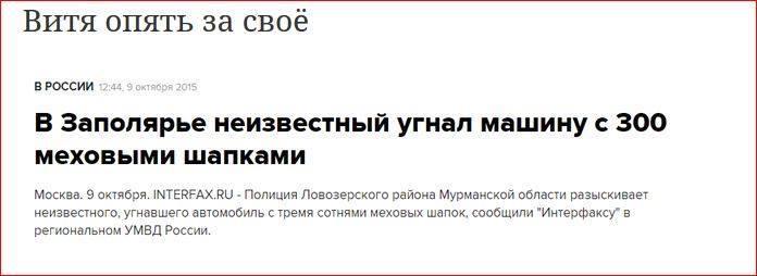 """Прокуратура объявила о подозрении капитану катера """"Иволга"""" - Цензор.НЕТ 64"""