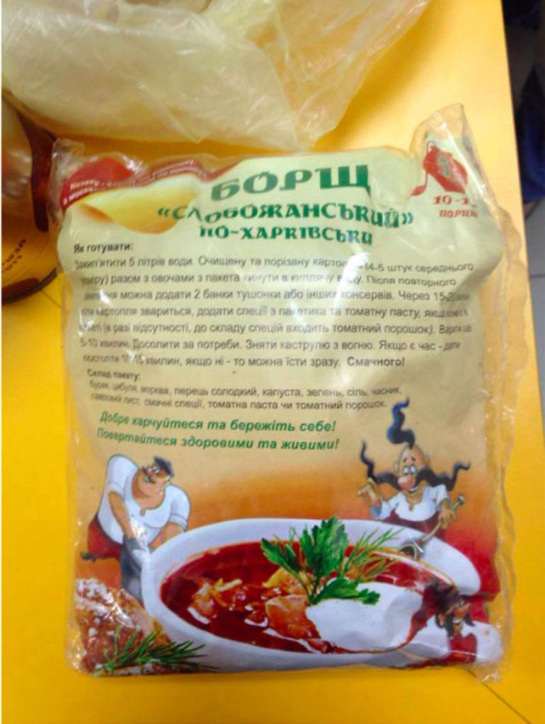 Учения МВД по обеспечению выборов пройдут в Донецкой области, - Аброськин - Цензор.НЕТ 8503
