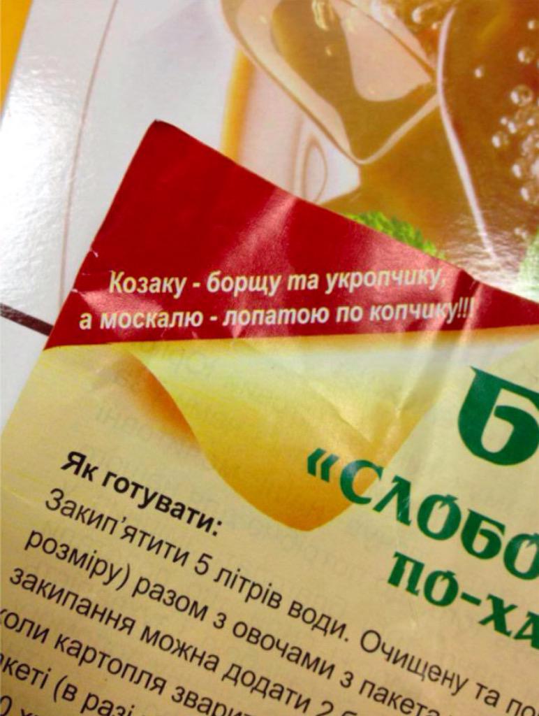 Учения МВД по обеспечению выборов пройдут в Донецкой области, - Аброськин - Цензор.НЕТ 6610