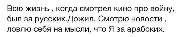 Решение Великобритании направить военных в Прибалтику и Польшу - это реакция на действия России, - министр обороны Литвы Олякас - Цензор.НЕТ 7031