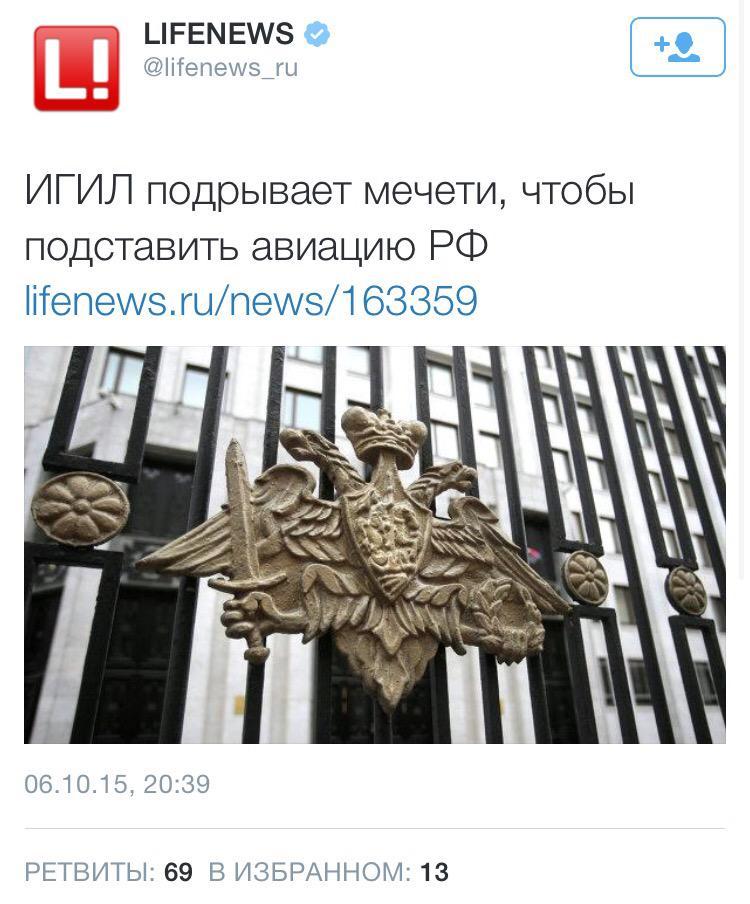 ОБСЕ: Боевики не отводят тяжелое вооружение с Мариупольского направления - Цензор.НЕТ 912
