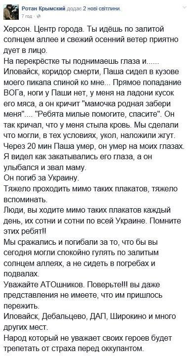 Трамп и Путин обсудят вопрос украинских политзаключенных в РФ на встрече в Хельсинки, - Зеркаль - Цензор.НЕТ 1372