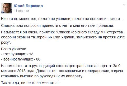 Ректора столичного медицинского университета  Амосову отстранили от должности на время проверки, - Минздрав - Цензор.НЕТ 6638
