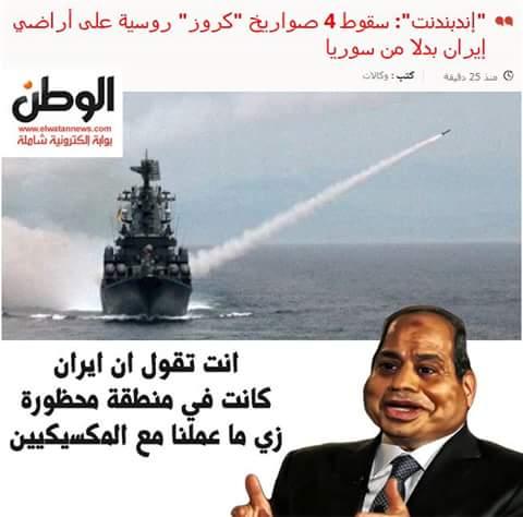 متابعة يومية للثورة المصرية - صفحة 39 CQ0zDrbWIAEmy3w