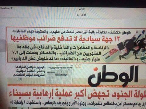 متابعة يومية للثورة المصرية - صفحة 40 CQ1FfWuWEAE7ToM