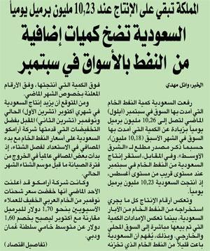 """السعوديه """"صعدت """" تزويد الثوار السوريين باسلحة نوعية اثر التدخل الروسي CQ1Ud_DWsAAai0b"""