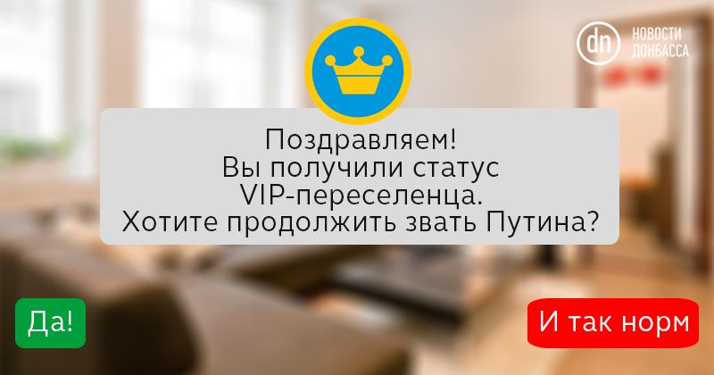 Сепаратист и пособник террористов Клинчаев владеет тремя квартирами в Киеве - Цензор.НЕТ 9783