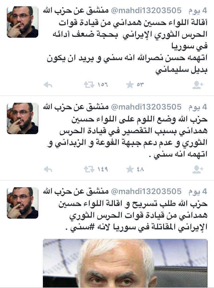 حقيقة مقتل همداني الذي تبنته تنظيم الدولة (داعش)  CQ3vVWSUkAEGhuA