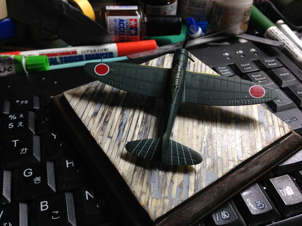 まだ全体を削らなきゃいけないけど甲板ベース作ってみたよ http://t.co/bJHbkK8MSl