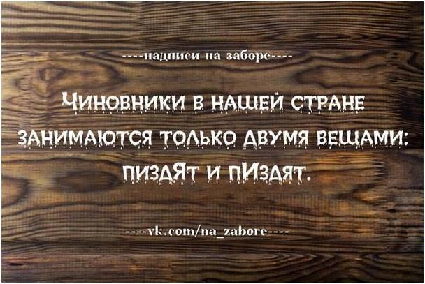 С 15 октября зарегистрировать бизнес в Украине можно будет в течение 24 часов, - Петренко - Цензор.НЕТ 6706