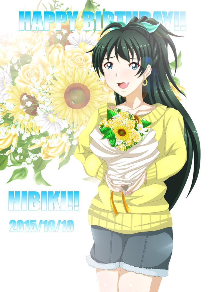 響誕生日おめでとう!!!大好きだよ愛してる!!! #我那覇響誕生日祭 http://t.co/ZYopKWeliR