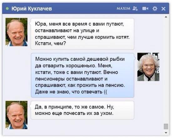 """""""Фантом"""" не пропустил на оккупированные территории партию удобрений на полмиллиона - Цензор.НЕТ 6640"""