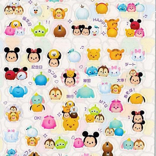 Kawaii Mautio Shop On Twitter Quot Tsum Tsum Mini Stickers