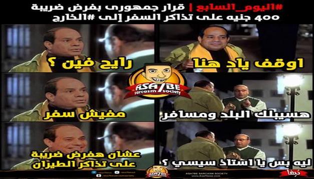 متابعة يومية للثورة المصرية CQ5lI2xVAAAGyI8