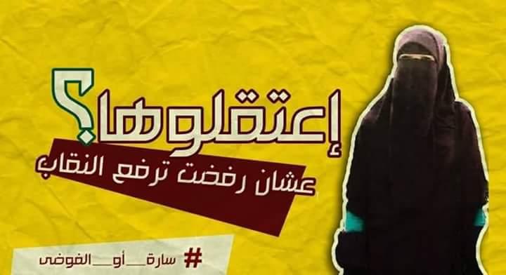 متابعة يومية للثورة المصرية CQ5mVsCWcAAndOQ