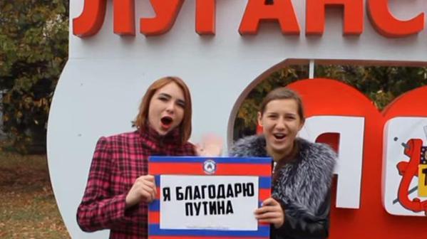 Скоро в Украине будет мир, - Лукашенко - Цензор.НЕТ 225