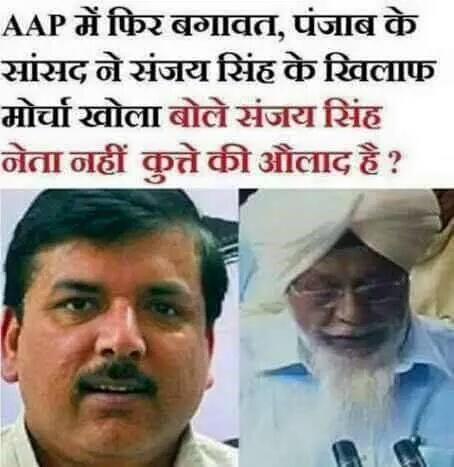 Those who agree RT Those who disagree ignore #AAPExposedAgain  @ArvindKejriwal @SanjayAzadSln http://t.co/QAgDXS8o9h