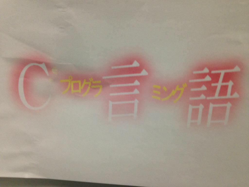 流石に草 http://t.co/UFrX3IX04l