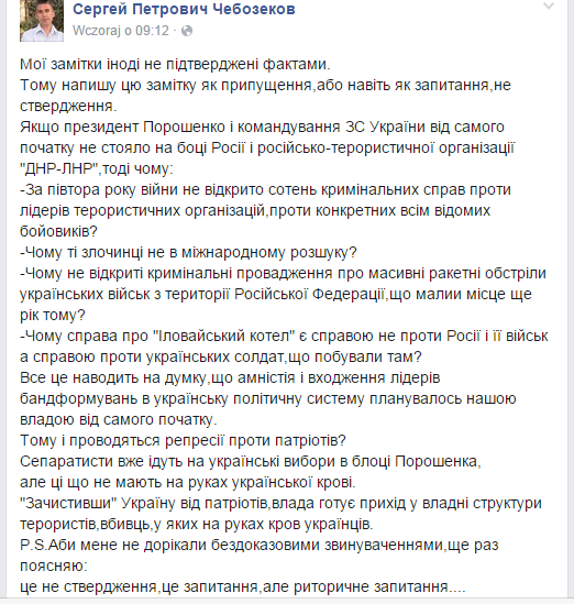 Порошенко и Яценюк выразили соболезнования семьям погибших в результате теракта в Турции - Цензор.НЕТ 4920