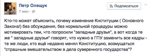 Кузьмин - заложник Шокина. Уголовное дело против него не расследуют уже 10 месяцев, - адвокат - Цензор.НЕТ 9509