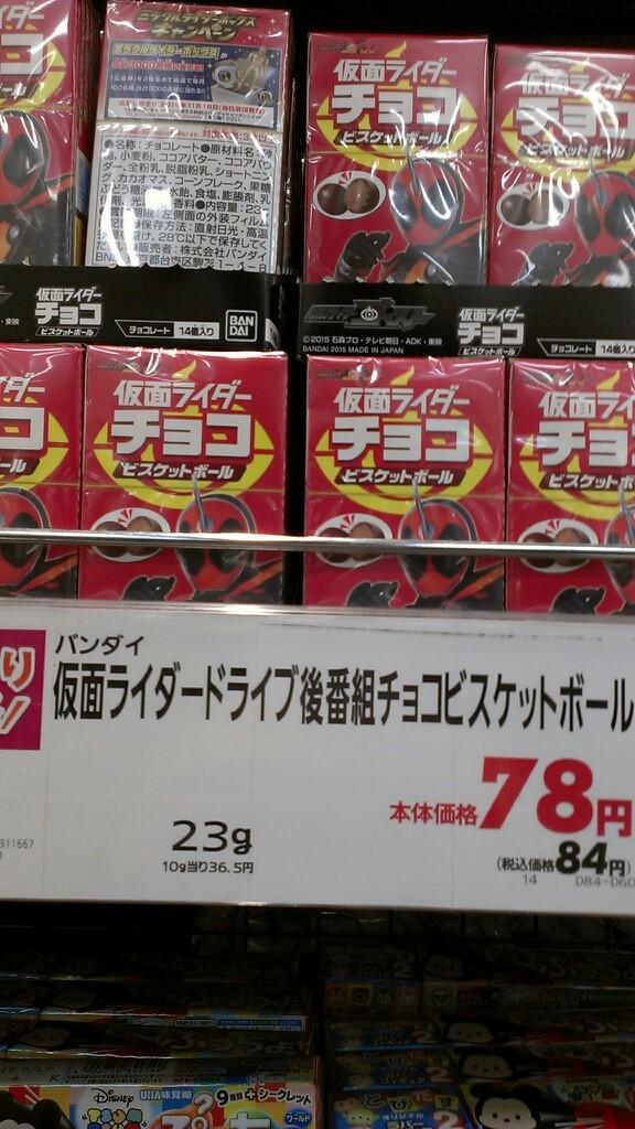 商品名でじわじわきてる pic.twitter.com/GgAFtokDtm
