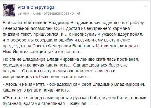 """Чуркин: """"Американцы заблокировали предложение России. Не буду вам всего говорить"""" - Цензор.НЕТ 5711"""