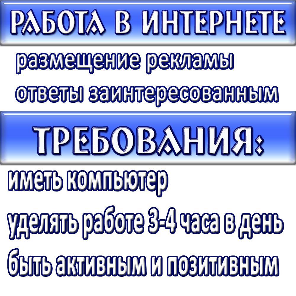 Работа в луганске удаленная javascript freelancer