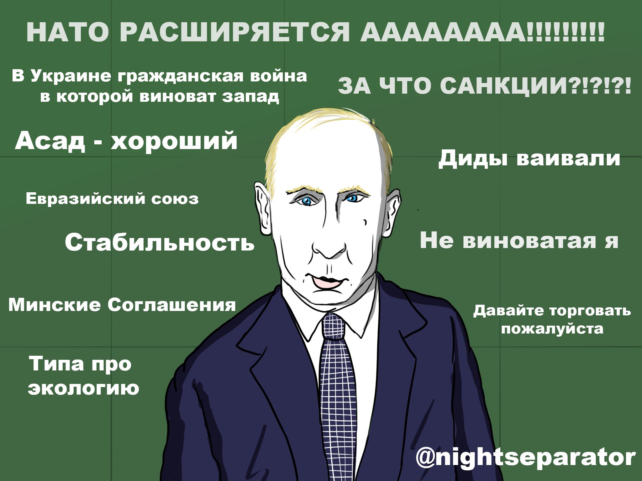 Климкин: Покинув зал ООН, украинская делегация показала отношение к РФ и выступлению Путина - Цензор.НЕТ 3353