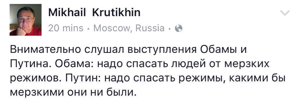Обстрелы позиций украинской армии осуществляют неподконтрольные главарям боевиков группировки, - штаб АТО - Цензор.НЕТ 6441