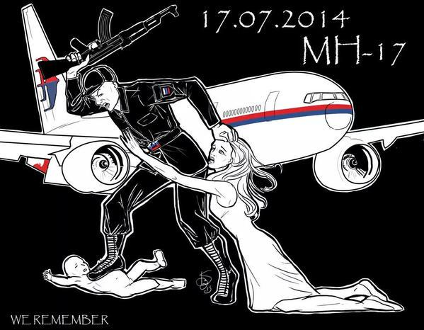 Порошенко рассказал, когда будут предварительные результаты расследования катастрофы рейса МН-17 - Цензор.НЕТ 4324