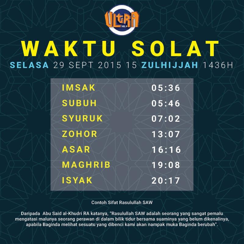 Ultra 101 3fm A Twitter Waktu Solat Subuh Bagi Zon Kuala Lumpur Dan Kawasan Yang Sewaktu Dengannya Ultranisme Http T Co Rz2flnvspd