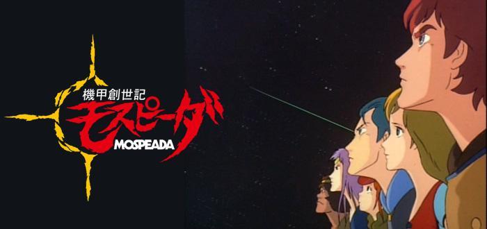 こっそりおすすめ新番組は、5日(月)深夜2時スタートの【機甲創世記モスピーダ】HD版地上波初放送!OPだけでも見る価値ありなのです!(金田伊功さんご担当) (C)タツノコプロ http://t.co/1R3mH7iwCa #anime http://t.co/SdEdRRpHQD