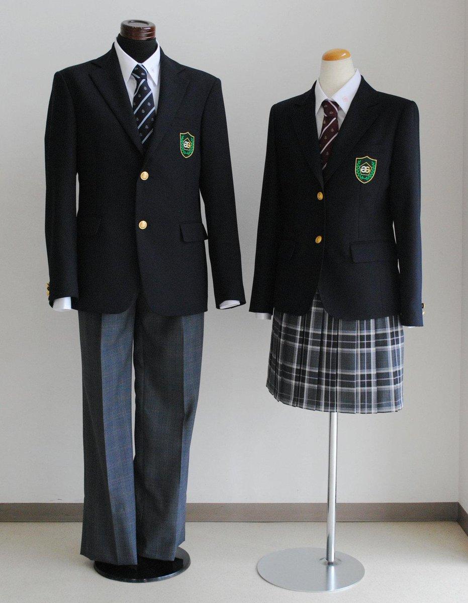 学芸館高等学校制服画像