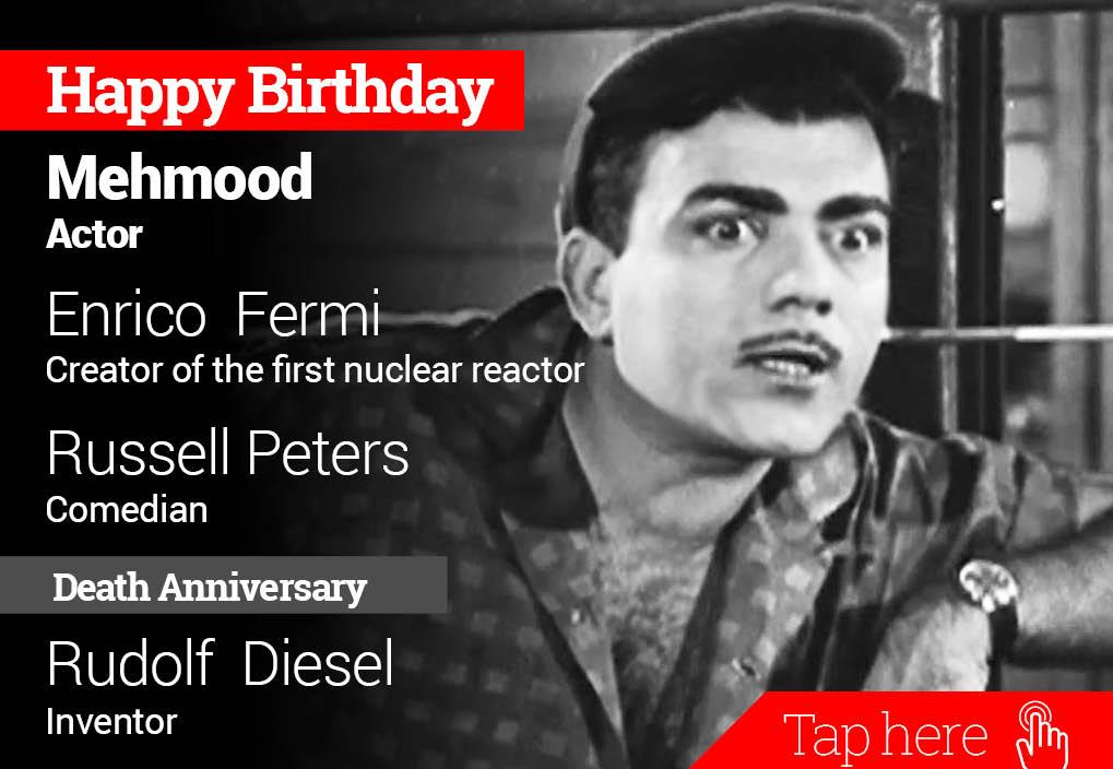 Newsflicks On Twitter Homage Rudolf Diesel Happy Birthday Mehmood