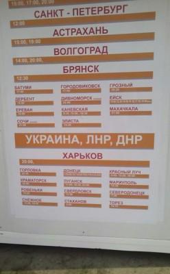 """Боевики """"ДНР"""" в Макеевке закрывают шахты и не платят зарплаты - Цензор.НЕТ 8127"""