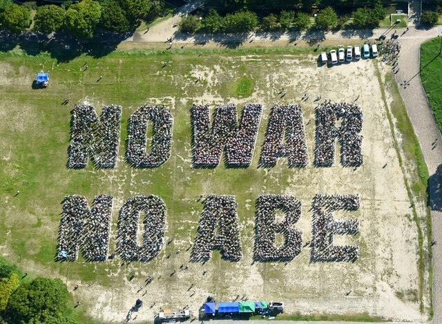 NO WAR NO ABE狂おしいほどすき。 「戦争しなきゃ安倍じゃねえ!」 http://t.co/SlpYnh7kNr