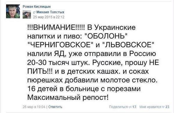 """Завтра Россия отправит на Донбасс очередной путинский """"гумконвой"""" в составе 100 автомобилей - Цензор.НЕТ 6630"""