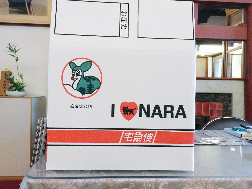 奈良ホテルにて荷物発送。 ダンボールに、鹿と猫。 http://t.co/HemkpBtQ9K