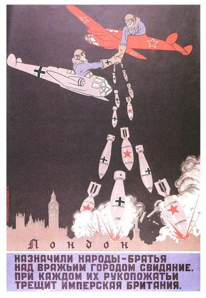 """""""Считаем недопустимыми действия обвинения"""", - МИД снова раскритиковал судилище над Савченко - Цензор.НЕТ 6523"""