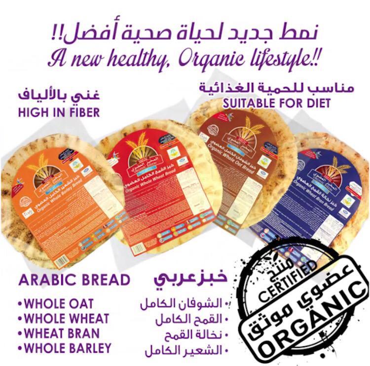 الـدانوب Danube On Twitter نمط جديد لحياة صحية افضل خبز ومنتجات عضوية الان في الدانوب Http T Co Syipn5xavs