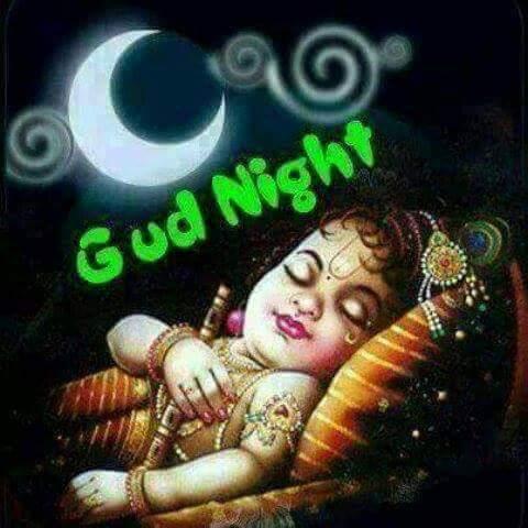 Chandan Yadav On Twitter Good Night Friends May Lard Krishna