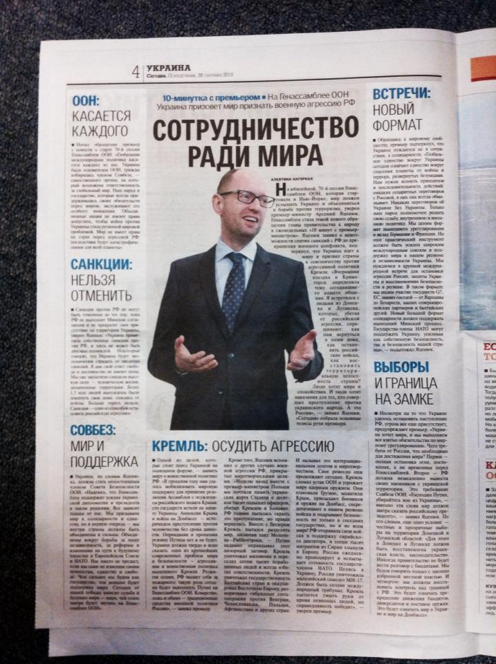 Разместить статью бесплатно украина