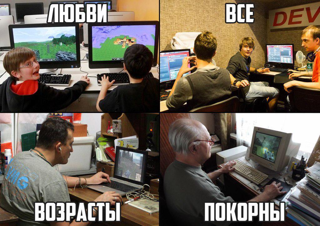 Открытка день, геймер приколы картинки