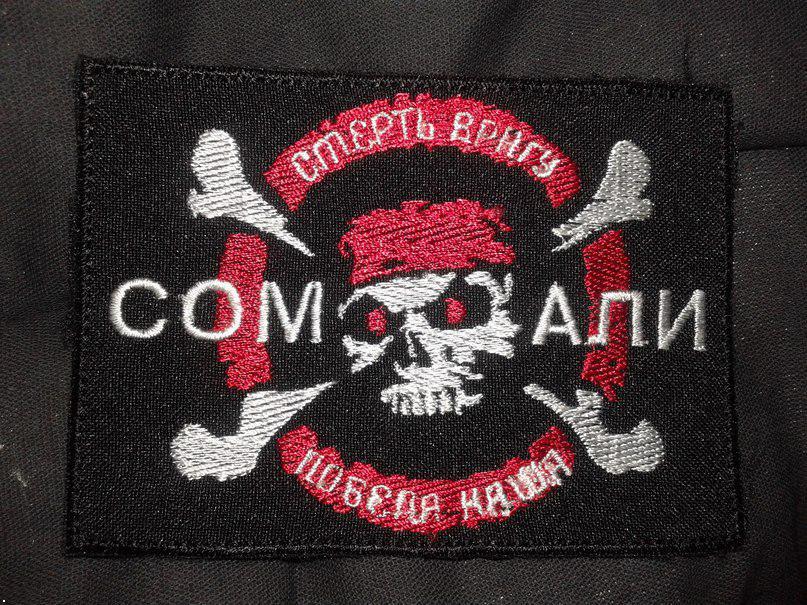В ОБСЕ прокомментировали достигнутое в Минске соглашение об отводе вооружения калибром менее 100 мм - Цензор.НЕТ 5456