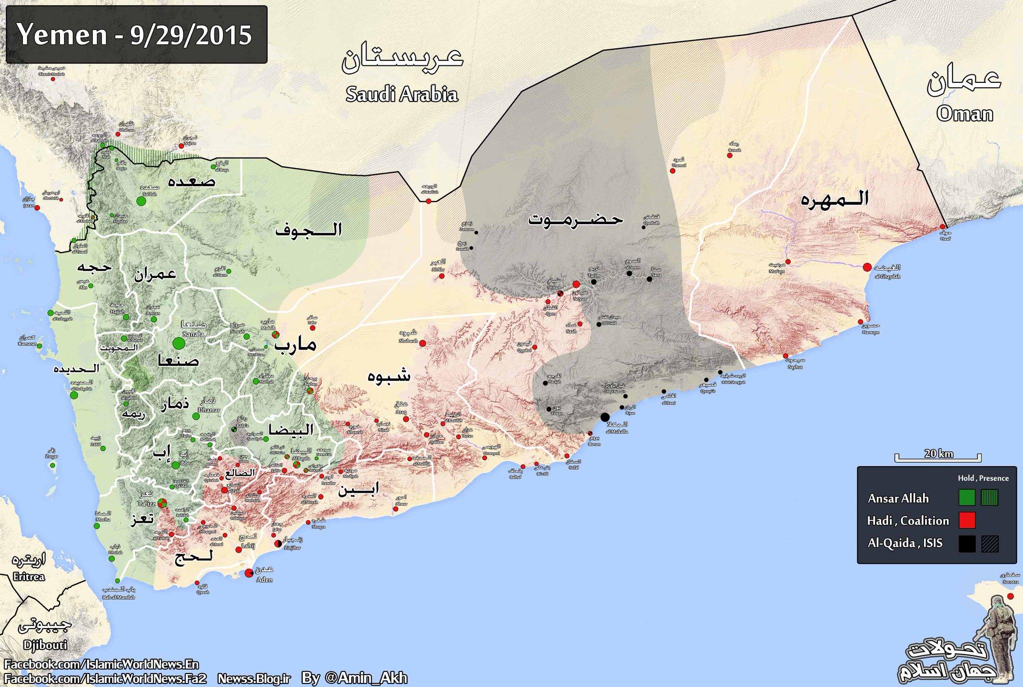 متابعة مستجدات الساحة اليمنية CQFzKrlVEAA3YVh